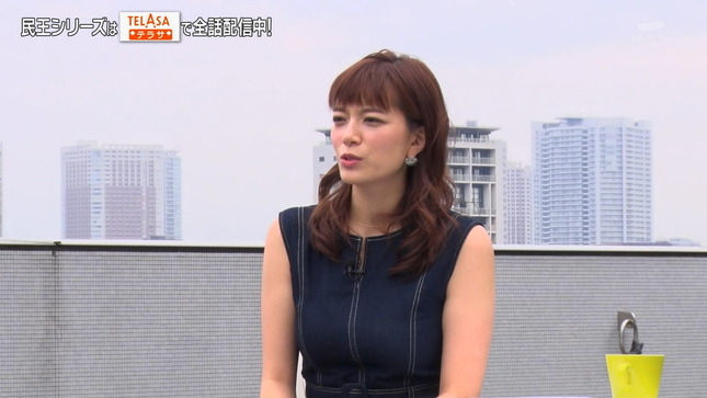 三谷紬 斎藤ちはる 堂真理子 TELASA テラサ 2