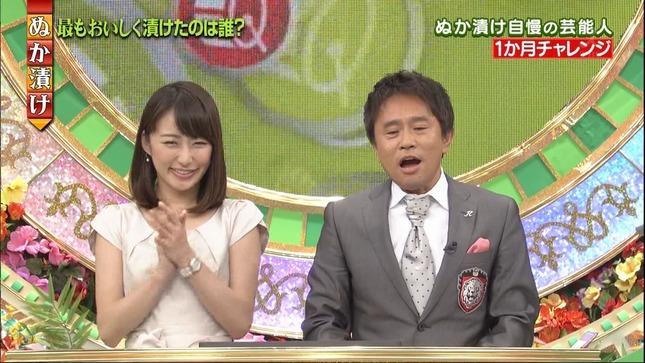 枡田絵理奈 いっぷく! プレバト!! 体育会計TV 01