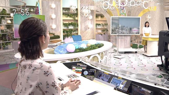 橋詰彩季 列島ニュース おはよう東海 2