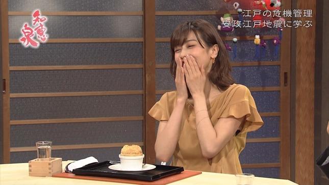 加藤綾子 知恵泉 これで見納め!安室奈美恵引退SP 5