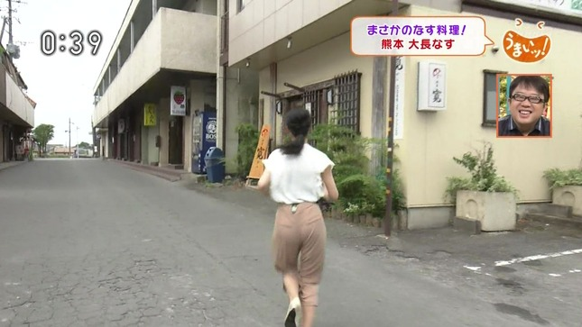 畠山衣美 うまいッ! クマロク! NHKニュース 2