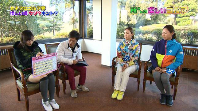繁田美貴 所さんの楽しいゴルフ 18