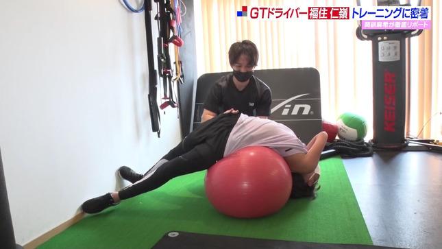 岡副麻希 SUPER GT+ 16