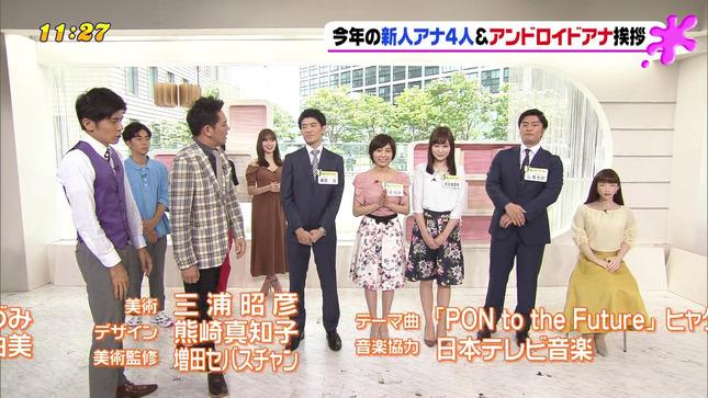 岩田絵里奈 市來玲奈 ZIP! PON! 11