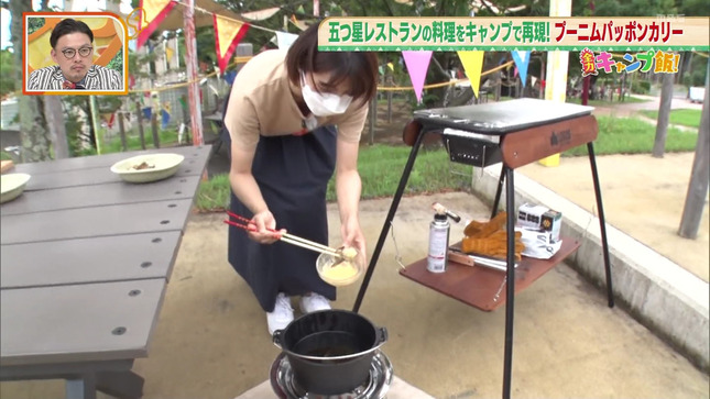 清水麻椰 土曜のよんチャンTV 14