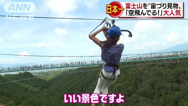 紀真耶 スーパーJチャンネル 17