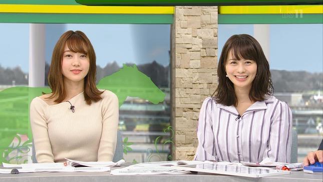 高田秋 高見侑里 BSイレブン競馬中継 6