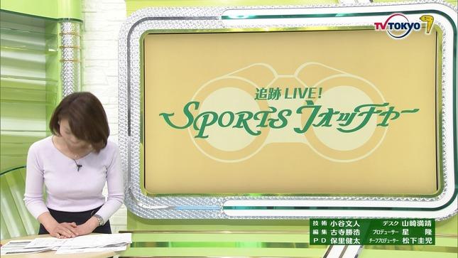 秋元玲奈 SPORTSウォッチャー スノボ世界選手権 7
