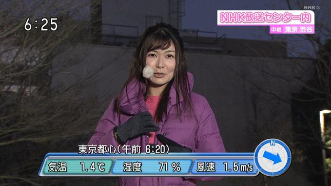 山神明理 おはよう日本 5
