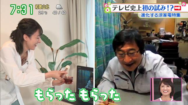 山崎あみ ズームイン!!サタデー 13