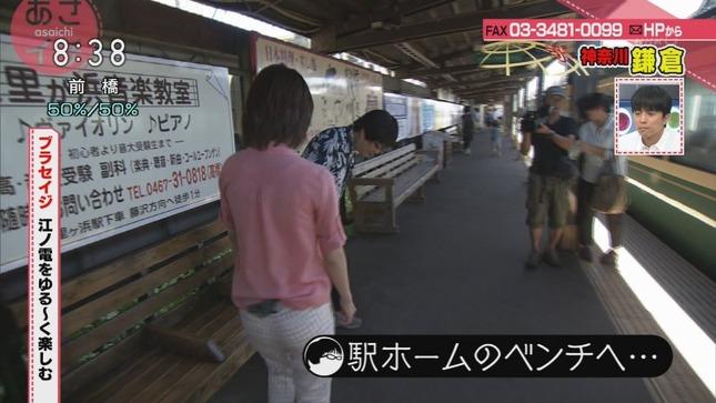 三輪秀香 あさイチ 04