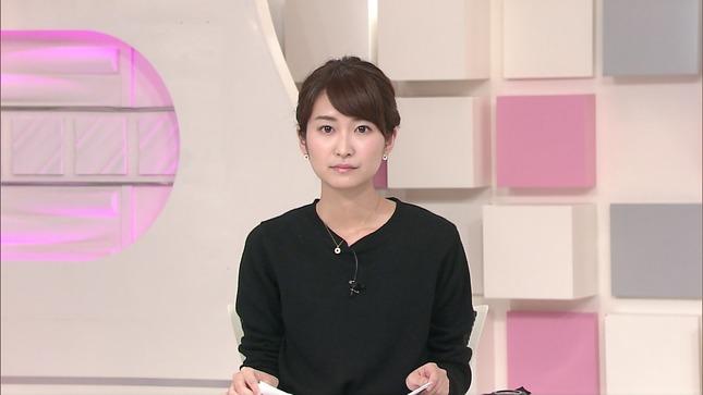 中島芽生 NewsEvery 伊藤綾子 10
