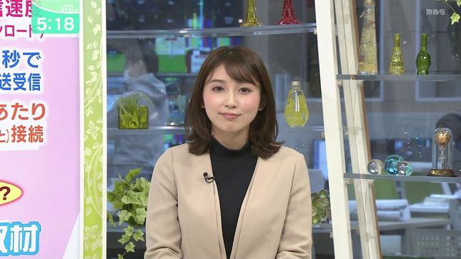 野嶋紗己子 ミント! 1