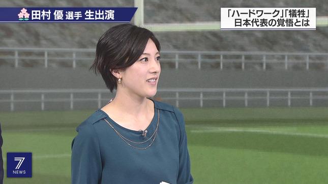 上原光紀 NHKニュース7 首都圏ニュース 即位礼正殿の儀 2