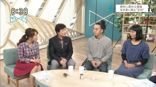 片山千恵子 サキどり↑ リアル日本人! しあわせニュース 9