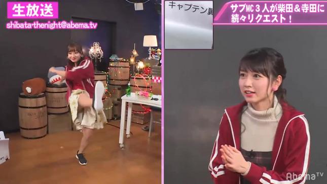 柴田阿弥アナ 足を振り上げたらスカートの中が丸見えになるハプニング!!【GIF動画あり】