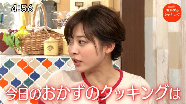 久冨慶子 おかずのクッキング キャスト 10