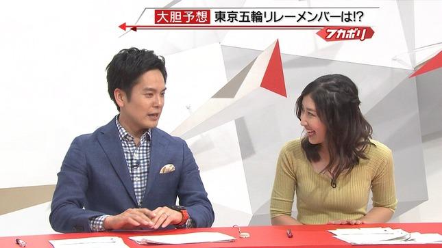 臼井佑奈 Dスポ まるごと 13