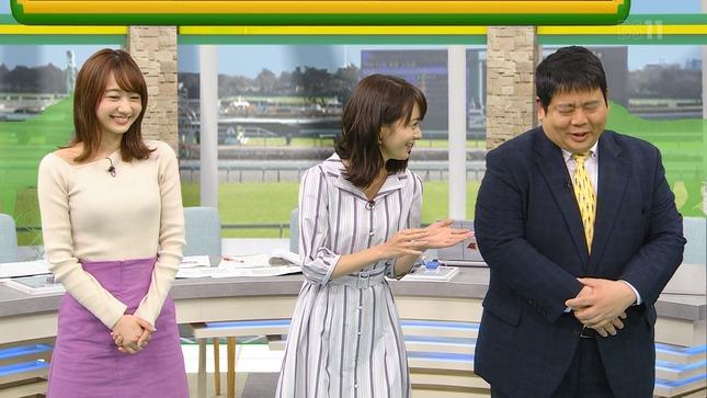 高田秋 高見侑里 BSイレブン競馬中継 10