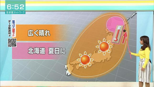 片山美紀 首都圏ネットワーク 3
