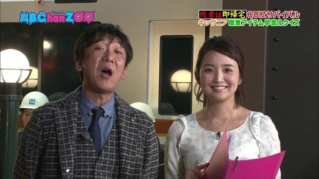 白石小百合 ネオスポーツ TXNnews 新番組を現場検証 4