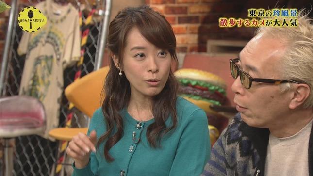 片山千恵子 サキどり↑ 所さん!大変ですよ 7