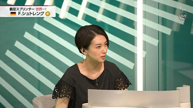 和久田麻由子 ニュースウオッチ9 東京2020パラリンピック 13
