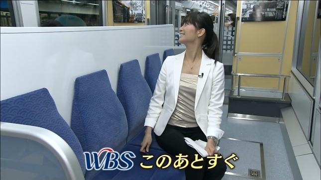 大江麻理子 ワールドビジネスサテライト 02