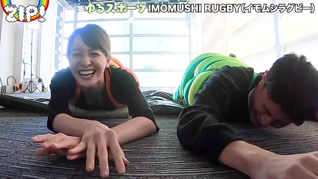 後呂有紗 後呂アナ・篠原アナのゆるスポーツ 14