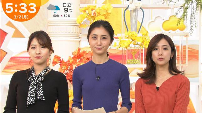 田村真子 はやドキ! ひるおび! JNNニュース TBSニュース 15