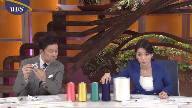 大江麻理子 ワールドビジネスサテライト 片渕茜 7