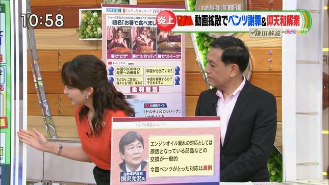 宇賀神メグ ひるおび! JNNニュース 4