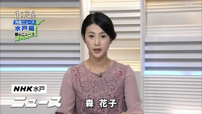 森花子 列島ニュース うまいッ! 茨城ニュースいば6 1