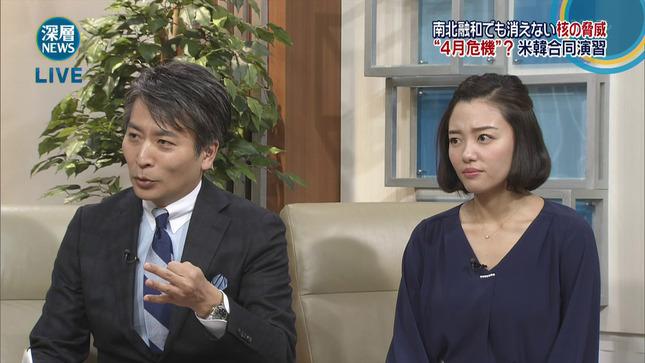 阿部優貴子 深層NEWS 7