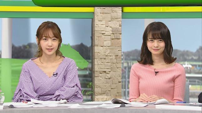 高田秋 BSイレブン競馬中継 高見侑里 うまナビ!イレブン 11