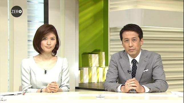 鈴江奈々 NewsZERO キャプチャー画像 18