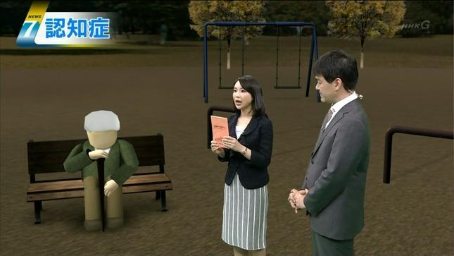 守本奈実 NHKニュース7 05