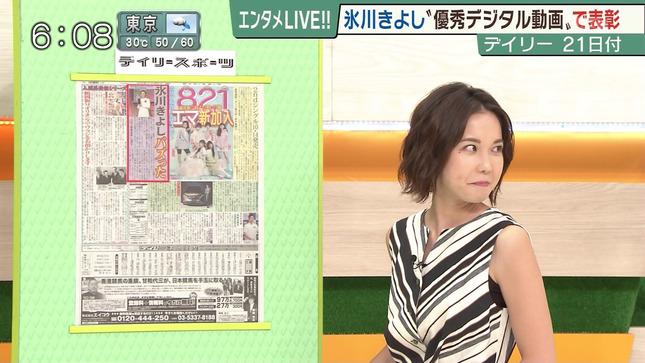 ヒロド歩美 サンデーLIVE!! 3