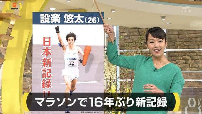 紀真耶 高島彩 サタデーサンデーステーション 3