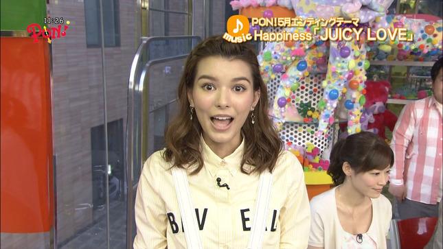 佐藤良子 PON! 15