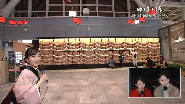 林田理沙 ブラタモリ×鶴瓶の家族に乾杯新春SP ゆく年くる年 15