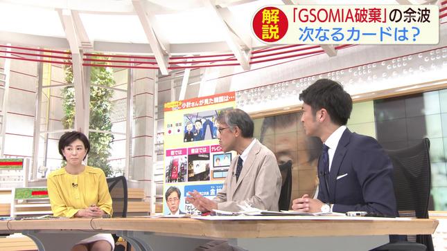 上山千穂 スーパーJチャンネル 1