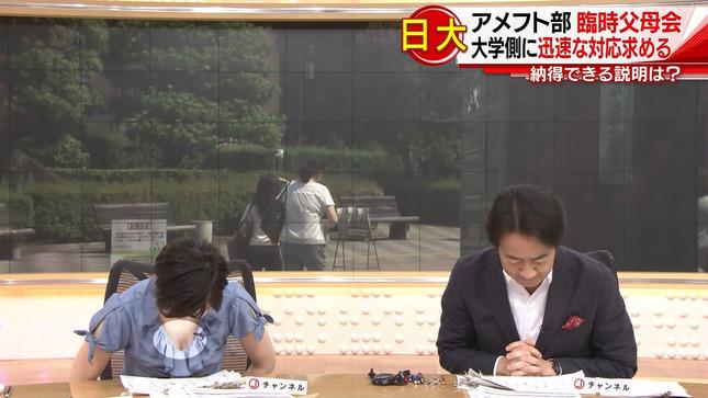 上山千穂 矢島悠子 スーパーJチャンネル 10