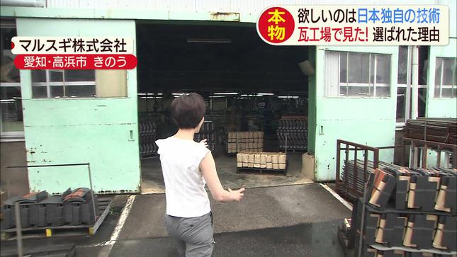上山千穂 スーパーJチャンネル 6