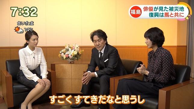 森花子 和久田麻由子 おはよう日本 5