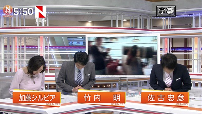 加藤シルビア Nスタ 12