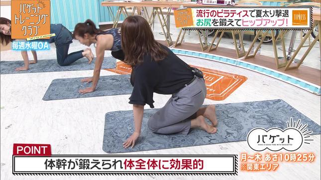 尾崎里紗 バゲット 後藤晴菜 17