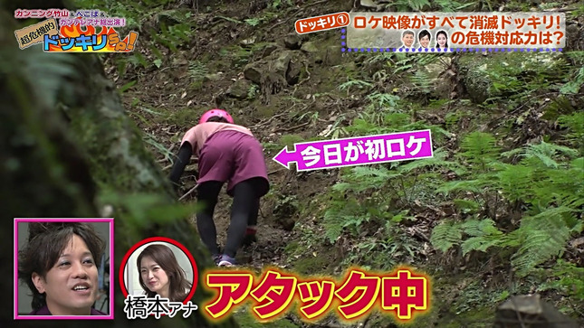 橋本和花子 カンテレアナ総出演!超危機的ドッキリSP! 3