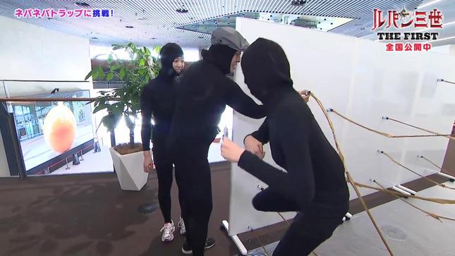 黒木千晶 中村秀香 アナウンサー向上委員会ギューン↑ 16