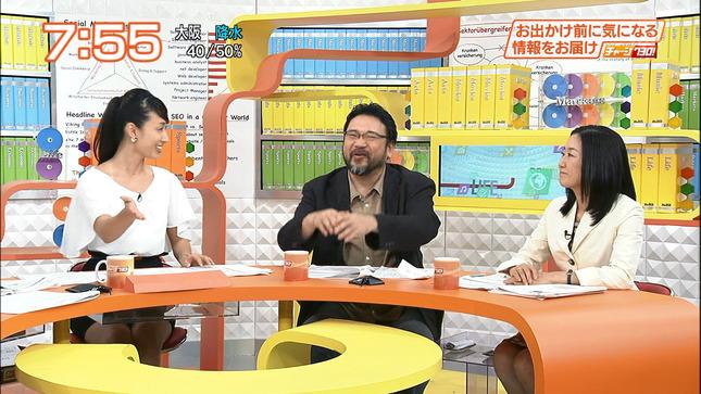 前田海嘉 チャージ730! 08